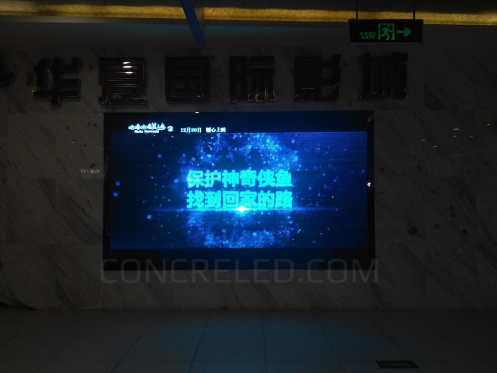 Indoor Fixed LED Display