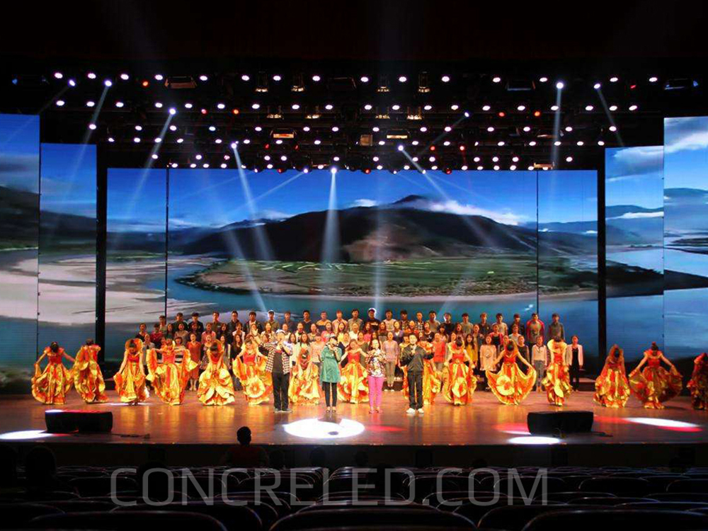 CONCRE Stage LED Display